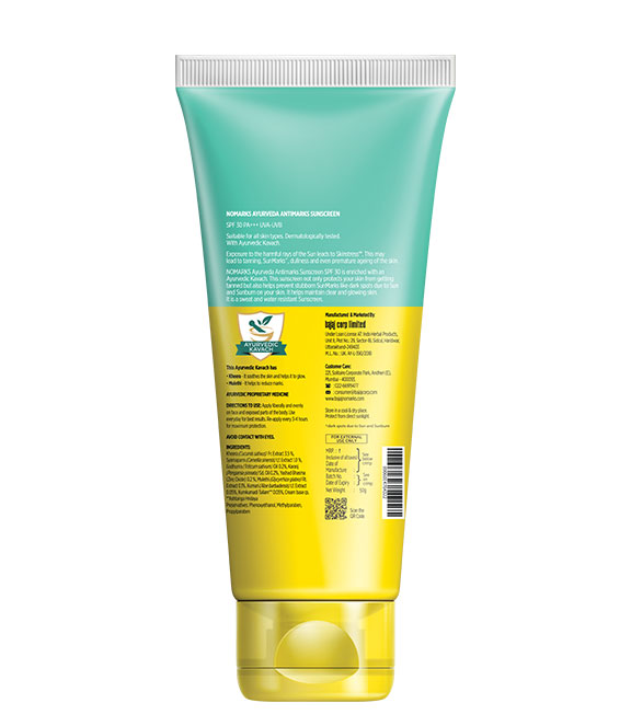 Bajaj Nomarks Ayurveda Antimarks Sunscreen SPF 50